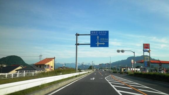 03 谷川岳 - コピー.JPG