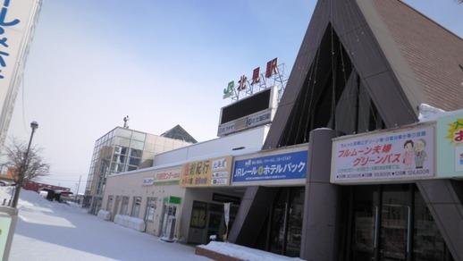 06 - コピー.JPG