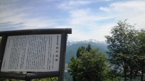 16 急登だったが無事に登頂 - コピー.JPG