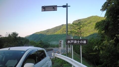 1 5月20日 岡谷市から美ヶ原へ - コピー.JPG