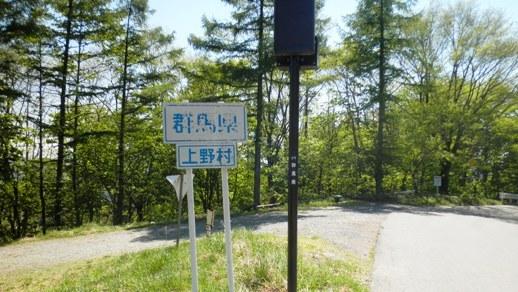 27 - コピー.JPG