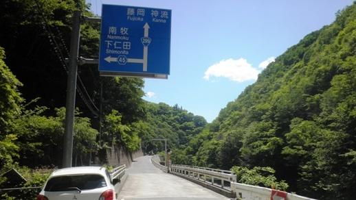 28 やっと上野村に着く - コピー.JPG