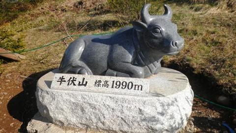6 山本小屋から牛伏山に登る - コピー.JPG