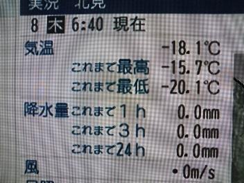 CIMG1222.JPG