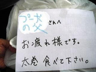 CIMG1469 - コピー.JPG