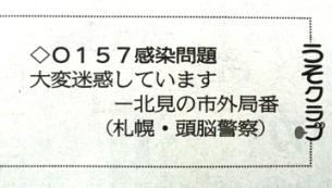 CIMG2405.JPG