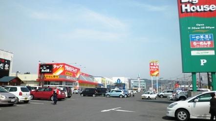 P4270116.JPG