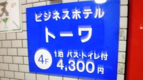 P5190031 - コピー.JPG