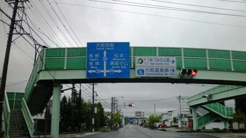 P5190062 - コピー.JPG