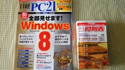 PB060020.JPG