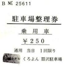 img001 (15).jpg