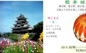 img001 (2) - コピー.jpg