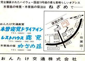 img005 - コピー (2).jpg