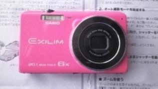 10 6月26日  カシオのカメラを百万ボルトで購入 - コピー.JPG