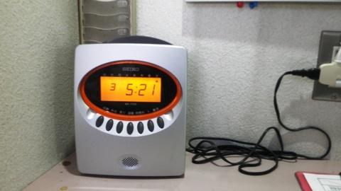 PA030027.JPG