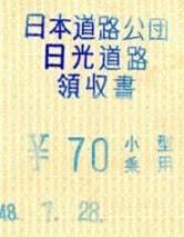img001 - コピー (2).jpg